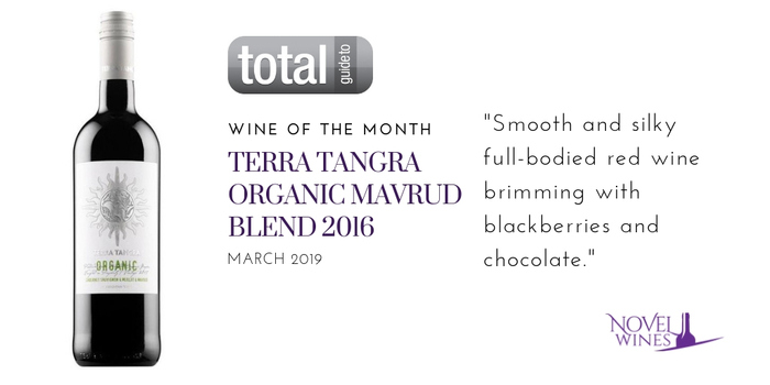 Wine of The Month: TERRA TANGRA ORGANIC MAVRUD BLEND 2016